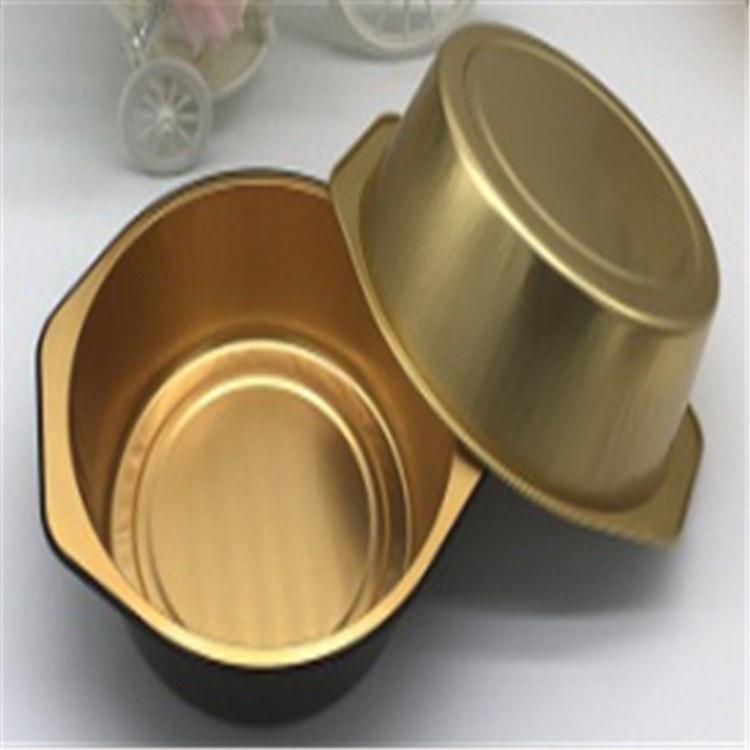 金色加厚航空餐盒 小龙虾外卖打铝箔包盒  火锅外卖盒 可加热