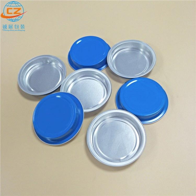 厂家批发铝箔香薰杯 一次性茶叶杯 可密封铝箔盒
