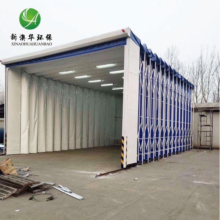 伸缩喷漆房环保型伸缩房厂家质量可靠