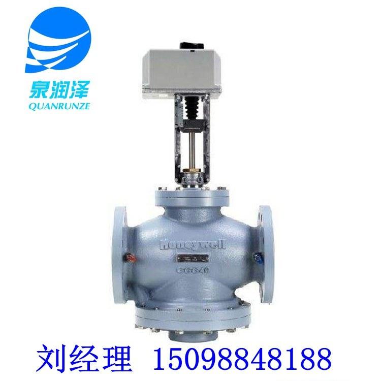 霍尼韦尔电动蒸汽流量阀 电动比例积分阀 泉润泽