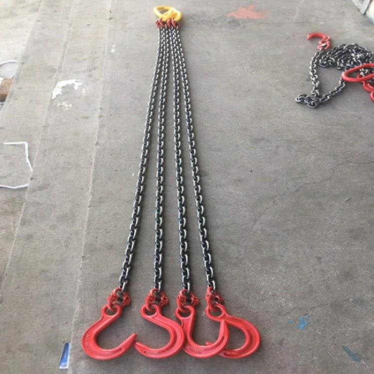深圳泰立钢丝绳厂家 起重链条索具吊具 不锈钢链条索具 大量现货直销