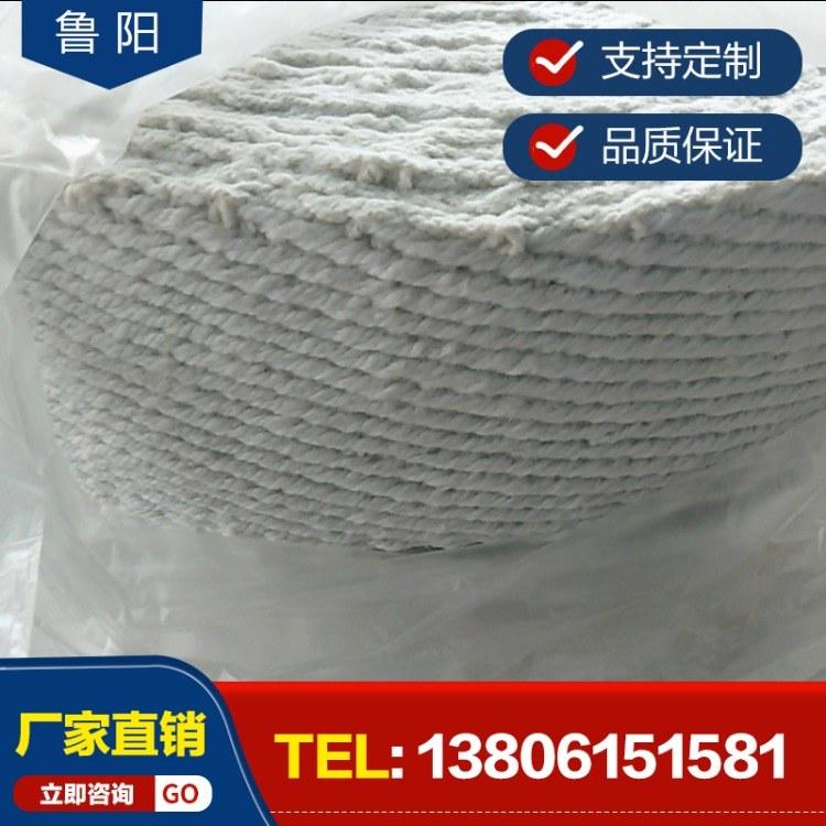 厂家直销批发硅酸铝绳  耐火硅酸铝纤维绳