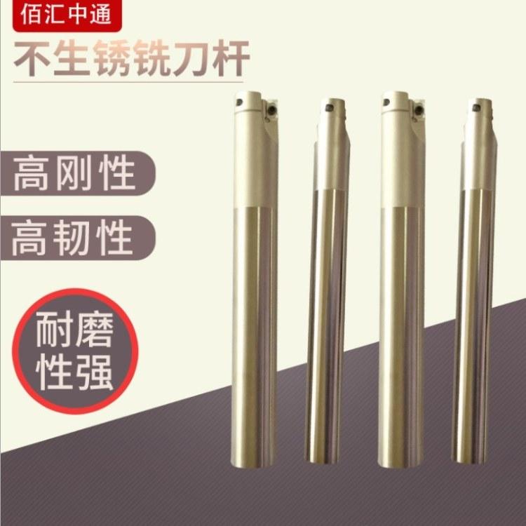 [集华]数控刀具 R5圆鼻立铣刀杆批发