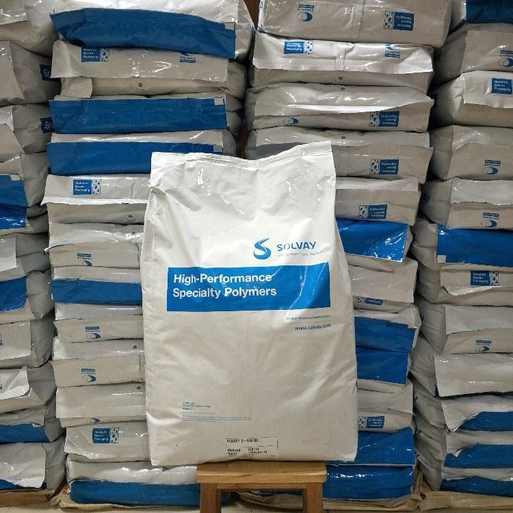 现货供应LCP 苏威G-930-BK 过焊锡高温工程塑料