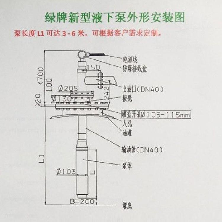 非标可定制防爆液下泵价格-YQYB化工潜泵输送60多种介质3年质保-10年超长寿命