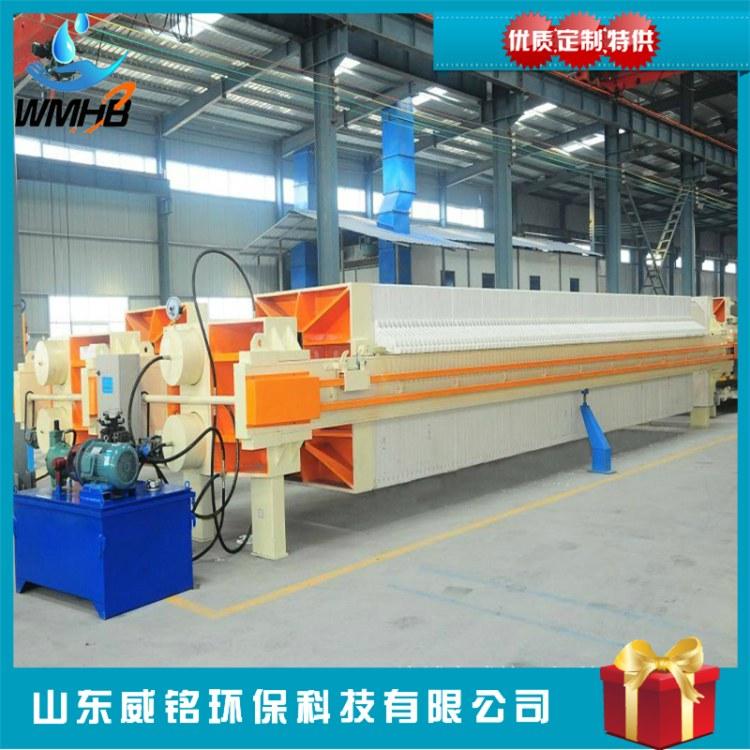 污泥脱水设备板框式压滤机 厂家定制 污泥压滤机