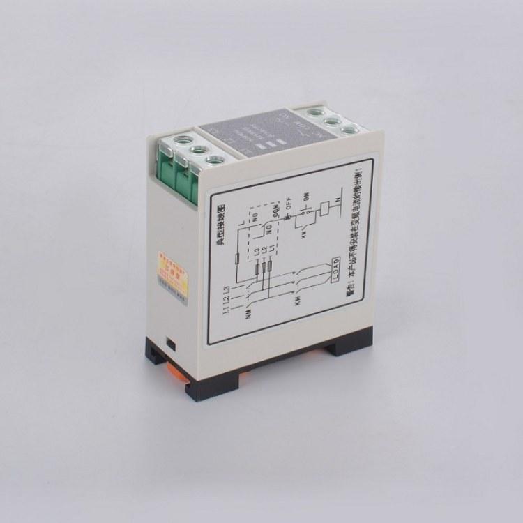三相交流保护继电器 相序保护器 GMR-32三相相序保护器工厂价