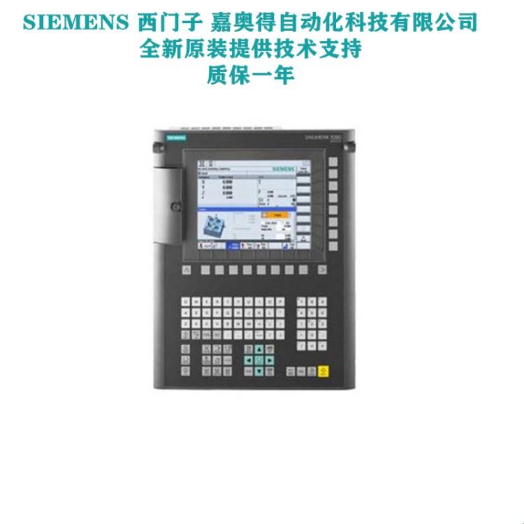6FC5370-6AA40-0WA0西门子808D数控单扩展硬件 PPU 270.4 ITROL 垂