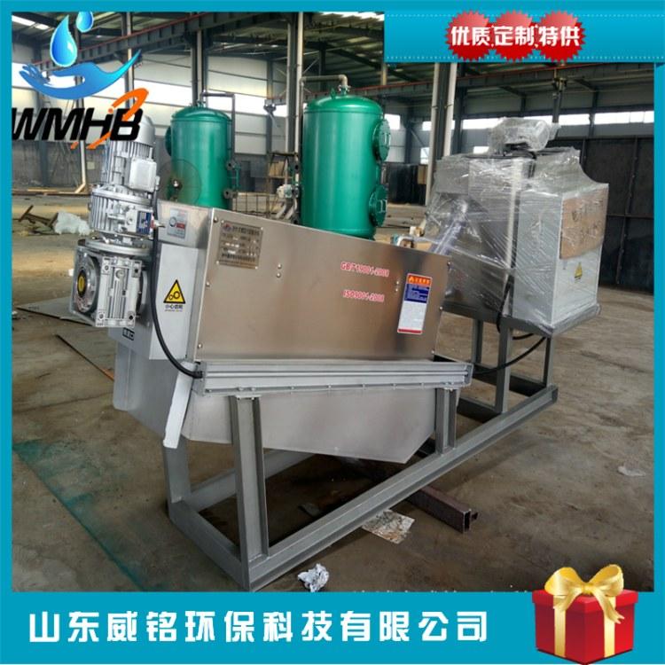 叠螺机叠螺式污泥脱水机 厂家直销叠螺式脱水机 污泥污水压滤机