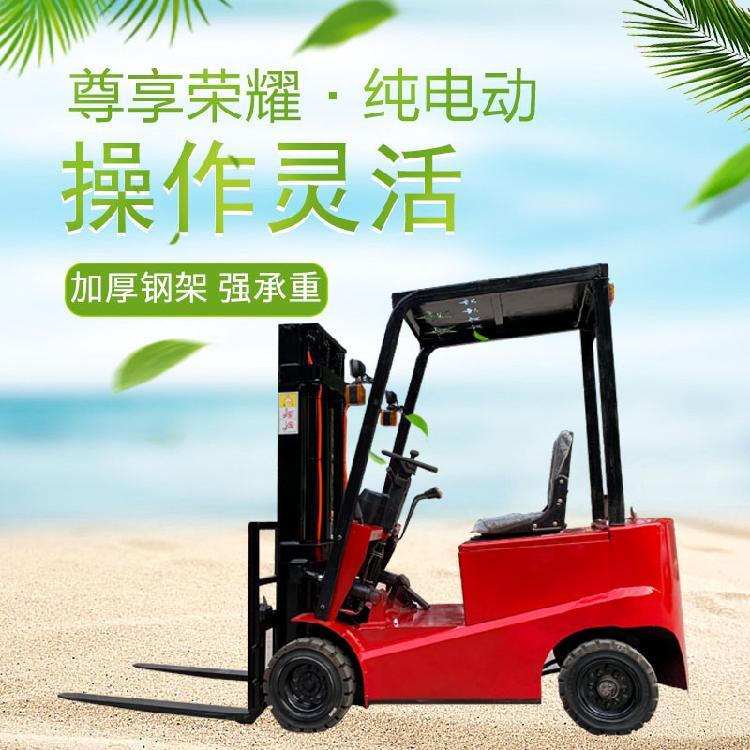 新型环保电动叉车 超强续航 灵活操作 电动叉车环保厂家