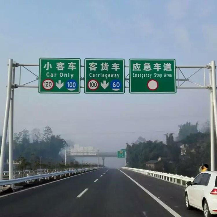 马路指示标志厂家  德立提供高速公路道路指示牌   成都标识标牌厂家价格咨询  优质公司咨询