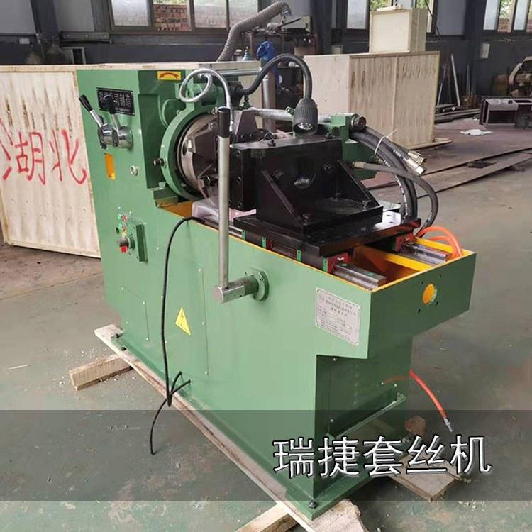 套丝机 电动套丝机 全自动圆钢套丝机 瑞捷公司制造