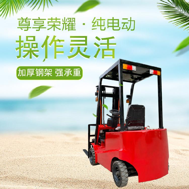 堆高車電動叉車電動升高車鏟車