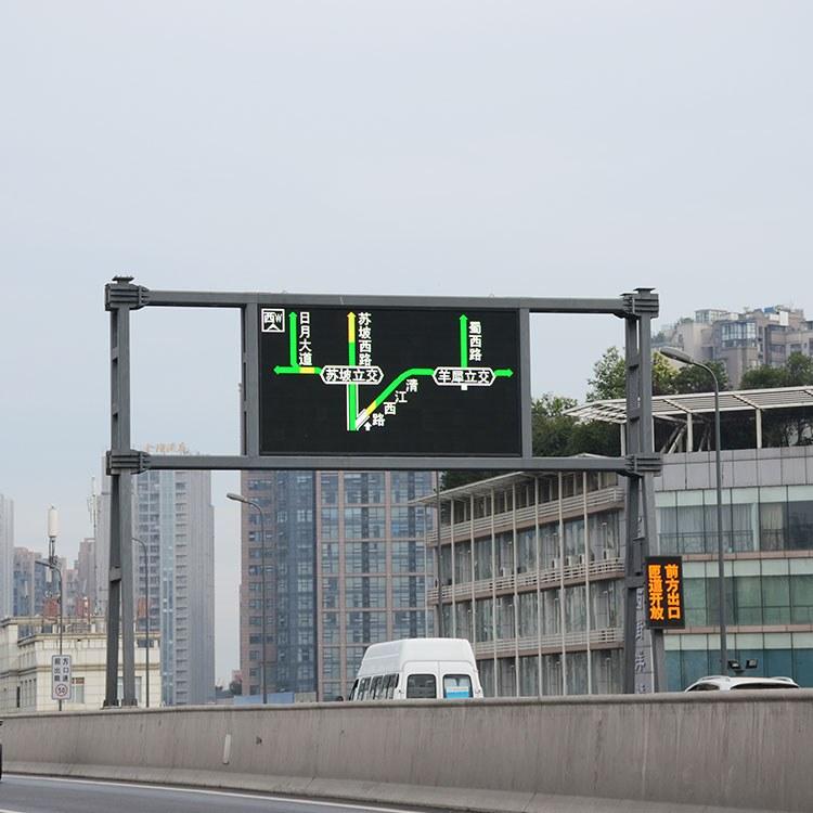 四川LED电子诱导屏厂家  LED电子诱导屏专业生产供应商 德立交通指示灯厂家 警示灯优质批发