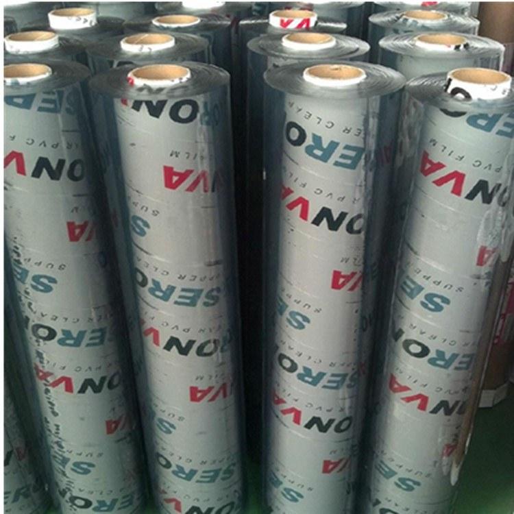 PVC环保塑料板(卷)  PVC软板厂家南京腾柏橡塑制品有限公司