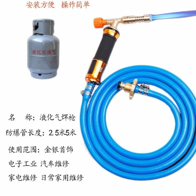 广西 特尔鑫 家用小型液化气焊枪 升级款电子打火焊枪  厂家包邮