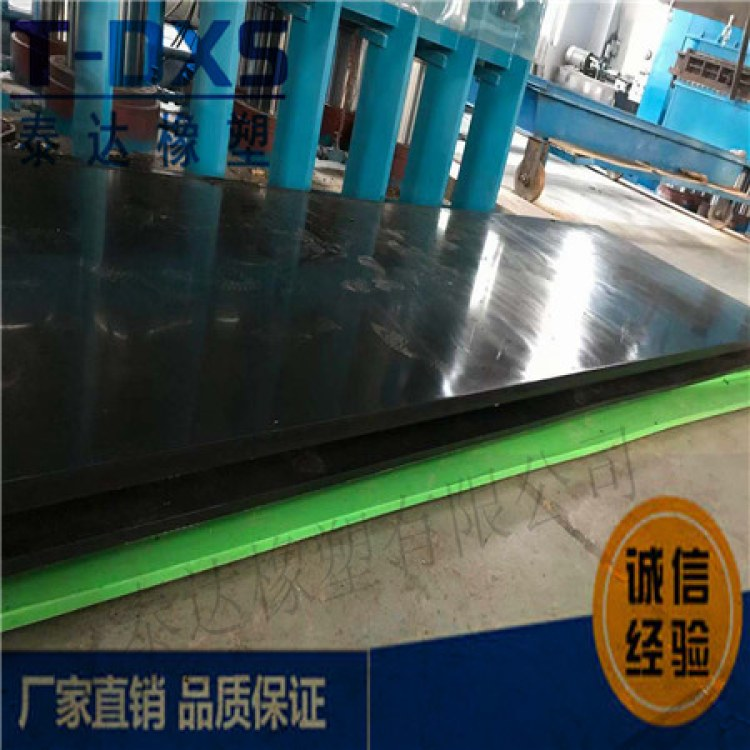 黑色超高分子聚乙烯板材  黑色upe板 模压板