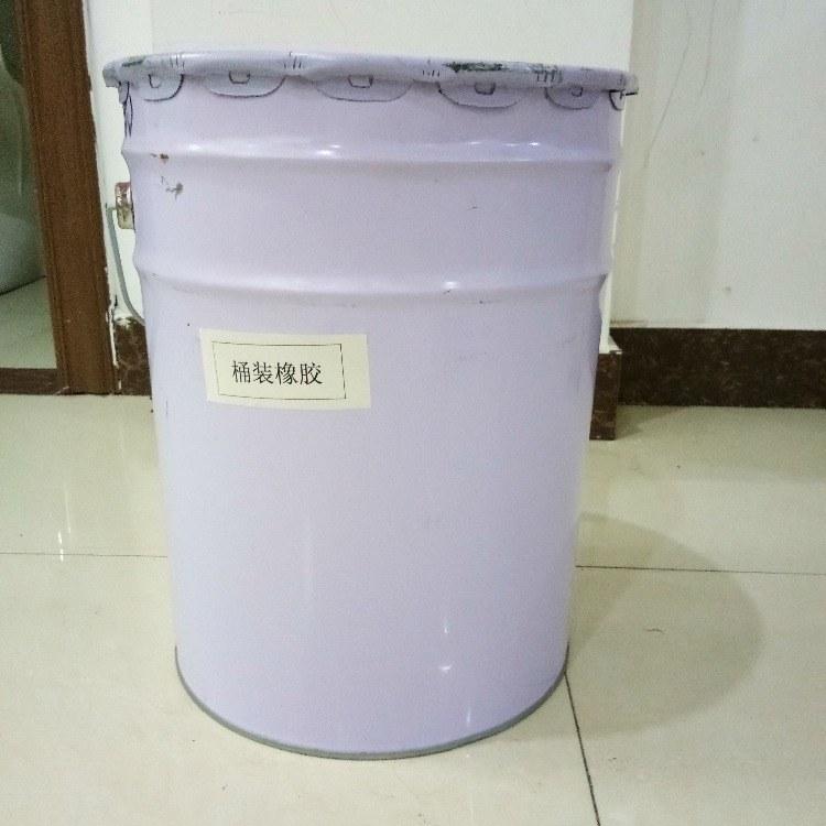 液体丁苯橡胶 用作乳化沥青改性剂