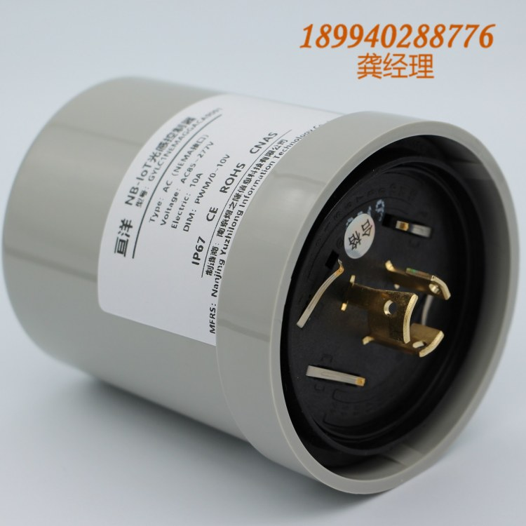 NB路灯单灯控制器  电信移动IoT  单灯控制器厂家直销  优质货源