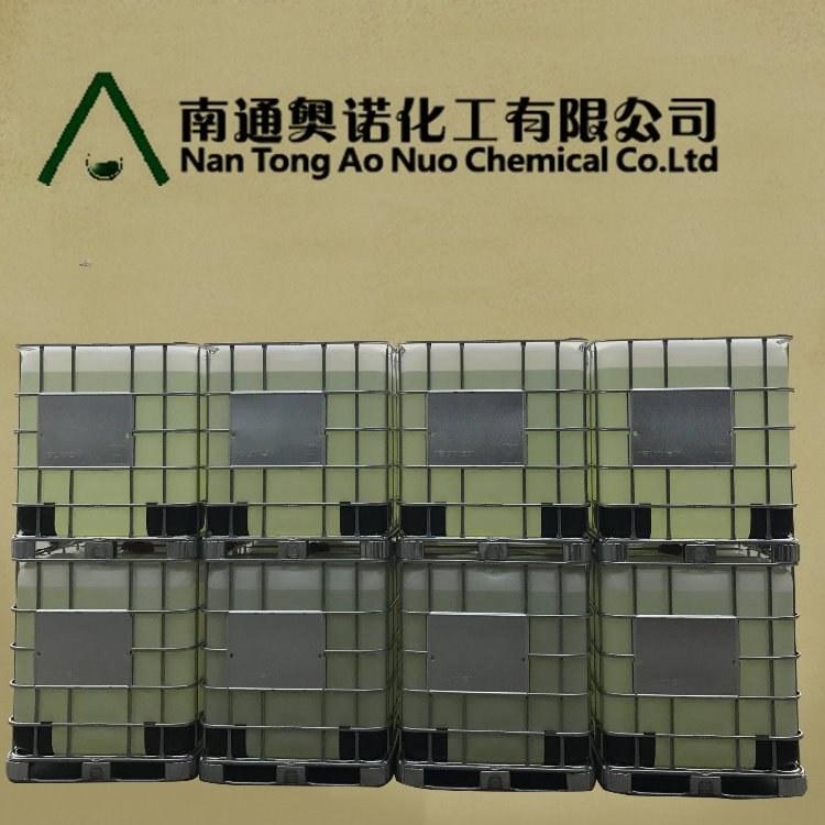 磷酸酯MOA-9P,C12-14醇聚氧乙烯醚磷酸酯 奥诺化工