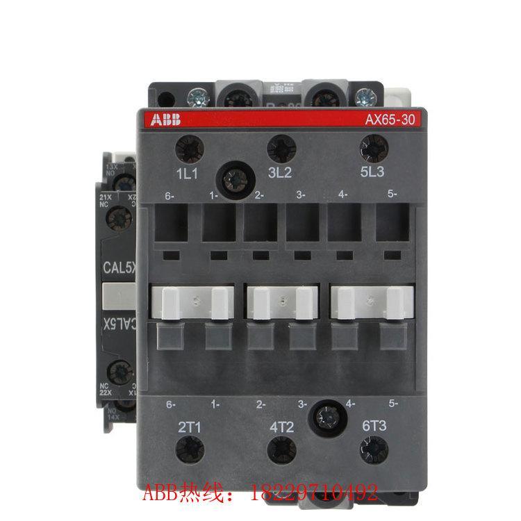 湖南长沙代理ABB接触器A210-30-11
