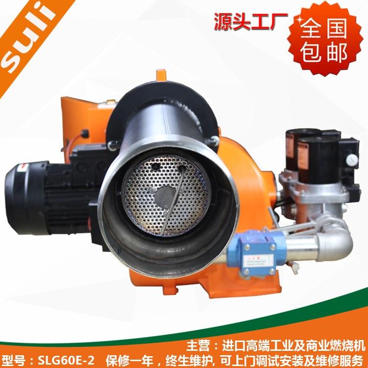 深圳 速力燃烧机专业生产价格合理