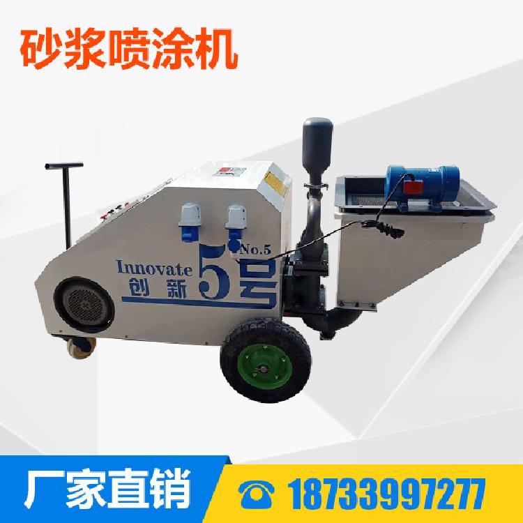 多功能水泥砂浆喷涂机图片众普机械