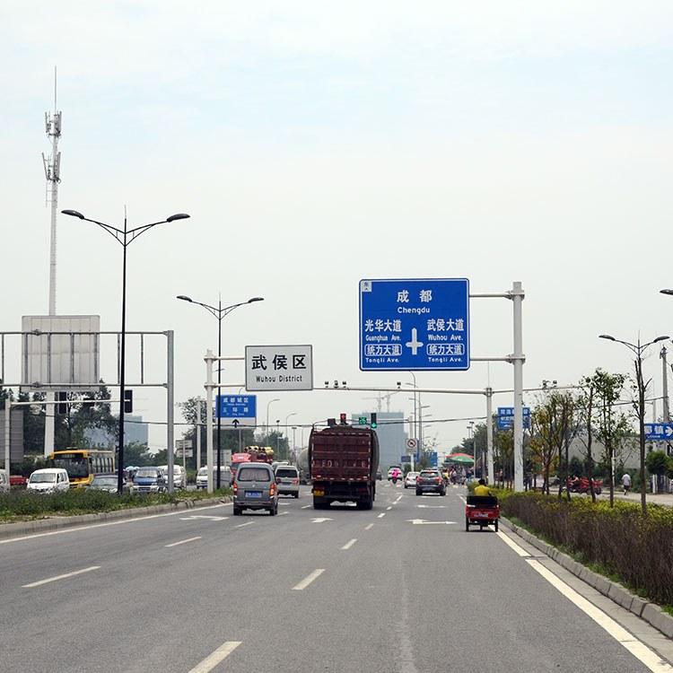 四川路名牌专业生产厂家 四川标识标牌高质量生产 道路警示交通安全路名牌厂家直销价格