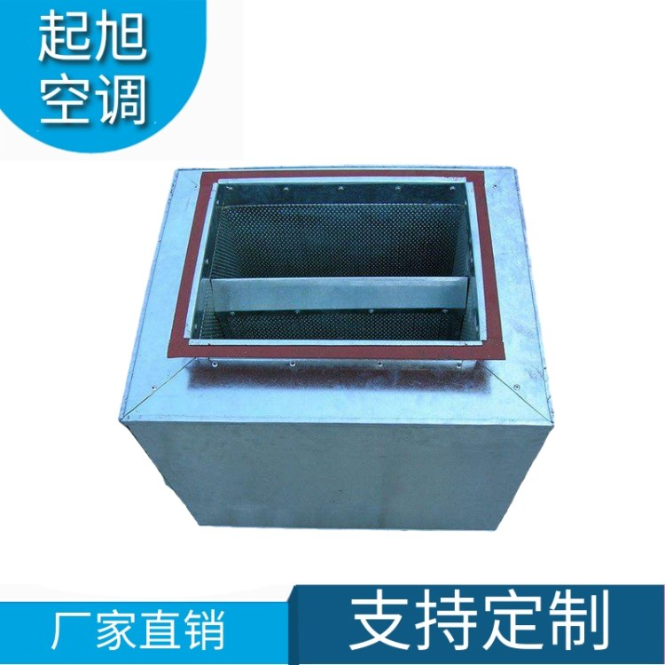 起旭空调直销定制管道镀锌板消声器 环保阻抗消声器
