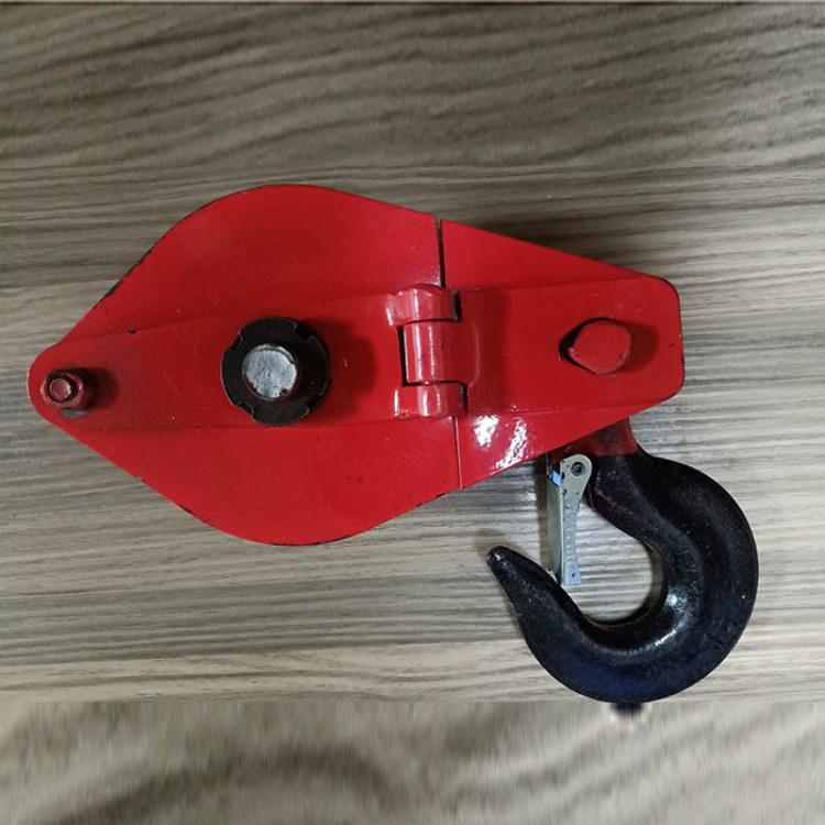 泰立深圳钢丝绳索具厂家 起重滑轮 钩式起重滑车 环式起重滑车 大量现货直销