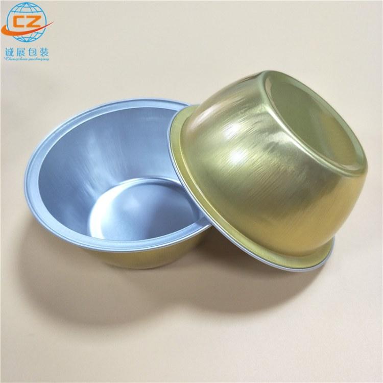 200ml燕窝铝箔碗 带盖铝箔碗 外卖打包汤盒 优质材料 安全卫生