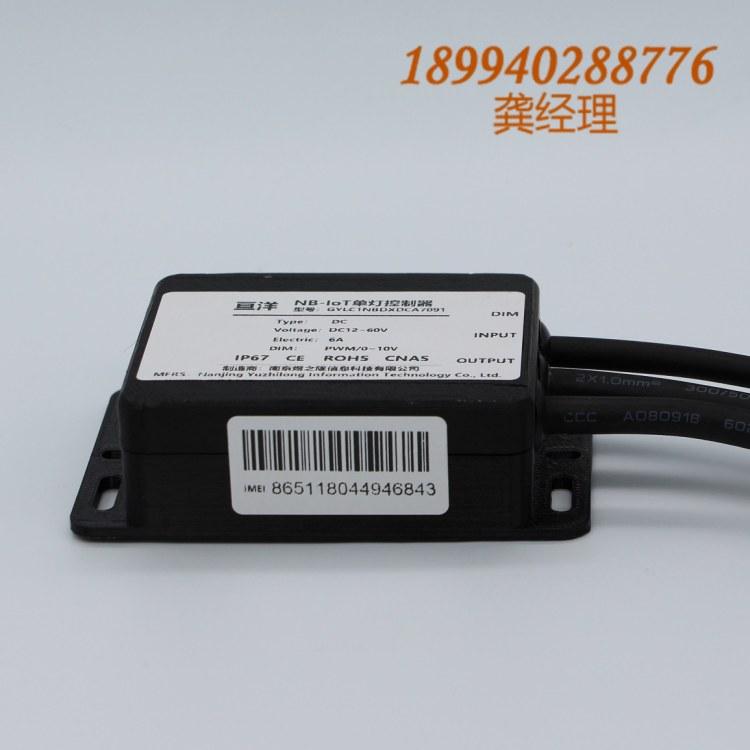 南京煜之隆提供优质路灯控制器 NB路灯单灯控制器价格