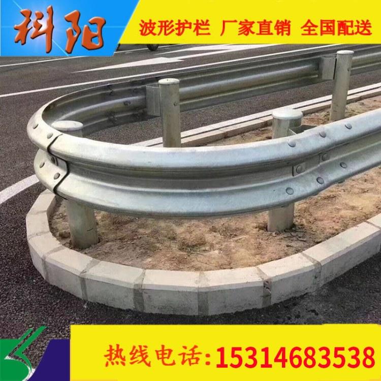 波形护栏高速公路护栏高速改建道路栏板