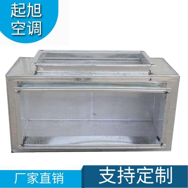 直销管道镀锌板消声器 环保阻抗消声器 起旭空调直销定制