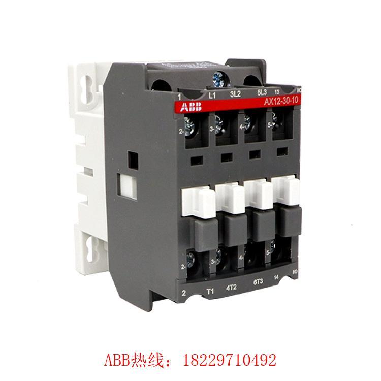 湖南长沙代理ABB接触器AL16-30-10