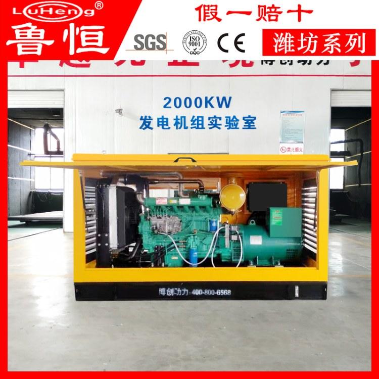 潍坊100千瓦防雨棚发电机 全铜无刷柴油发电机100千瓦 户外常用备用机组