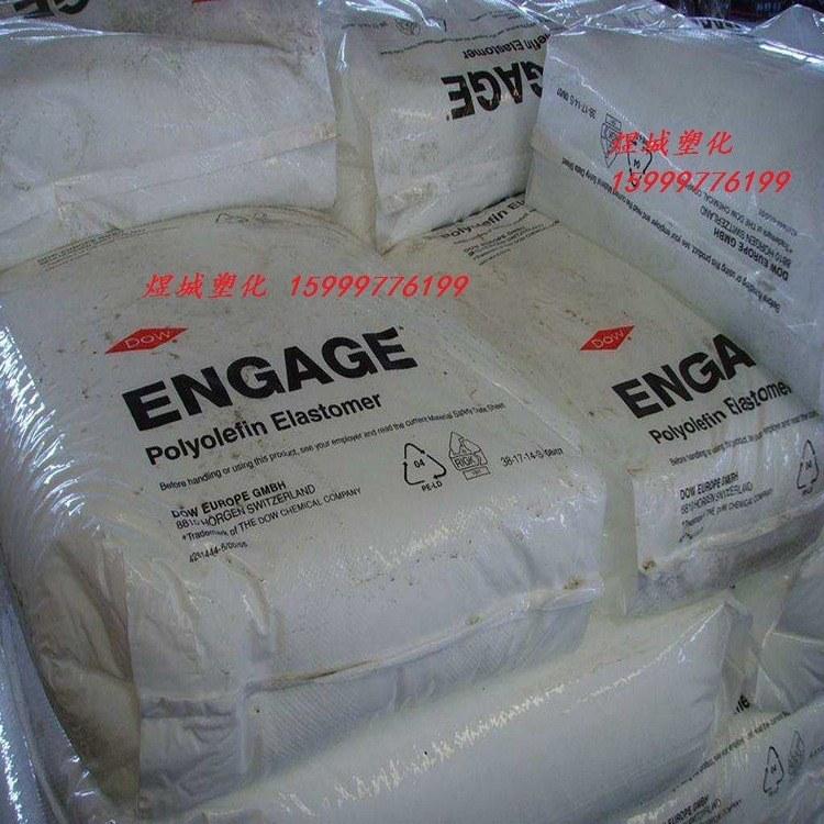 涂层包装 POP 美国盛禧奥 GA1950 抗污染热封性 收缩薄膜