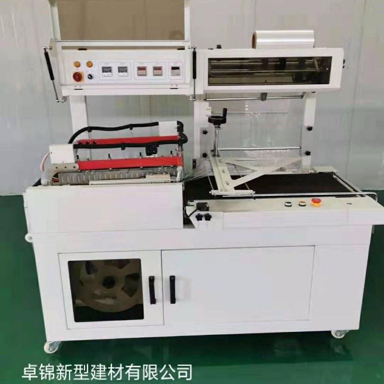 PE膜喷气式收缩包装机 五金工具热收缩包装机