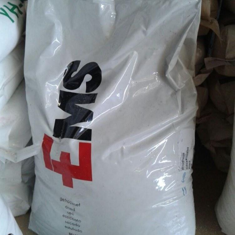 黑色加纤30%耐磨尼龙 Grivory  HT2V-3H 瑞士EMS 耐热PPA