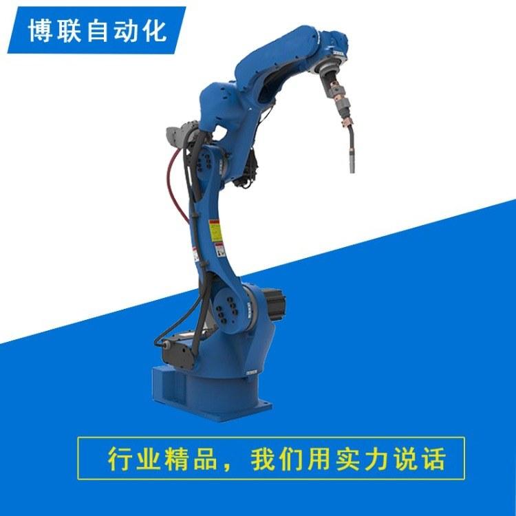 山东济南博联工业机器人机械手臂焊接码垛搬运上下料协作工业机器人