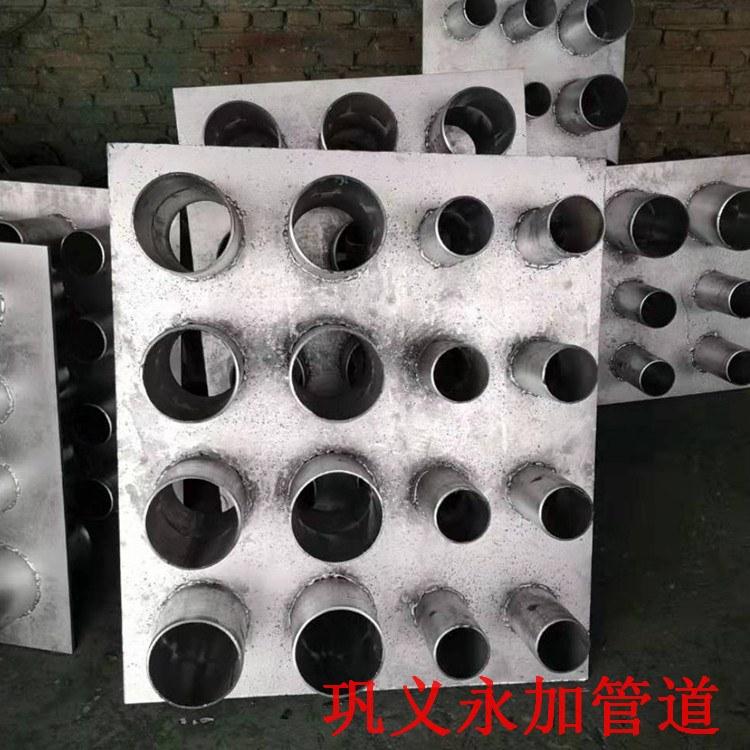 人防电气密闭套管定制07FD02 永加防水套管