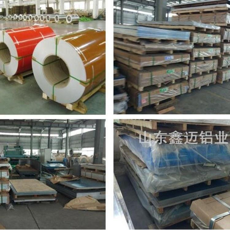 铝板 6061铝板6063 6082厚板可加工定制切割即定即发