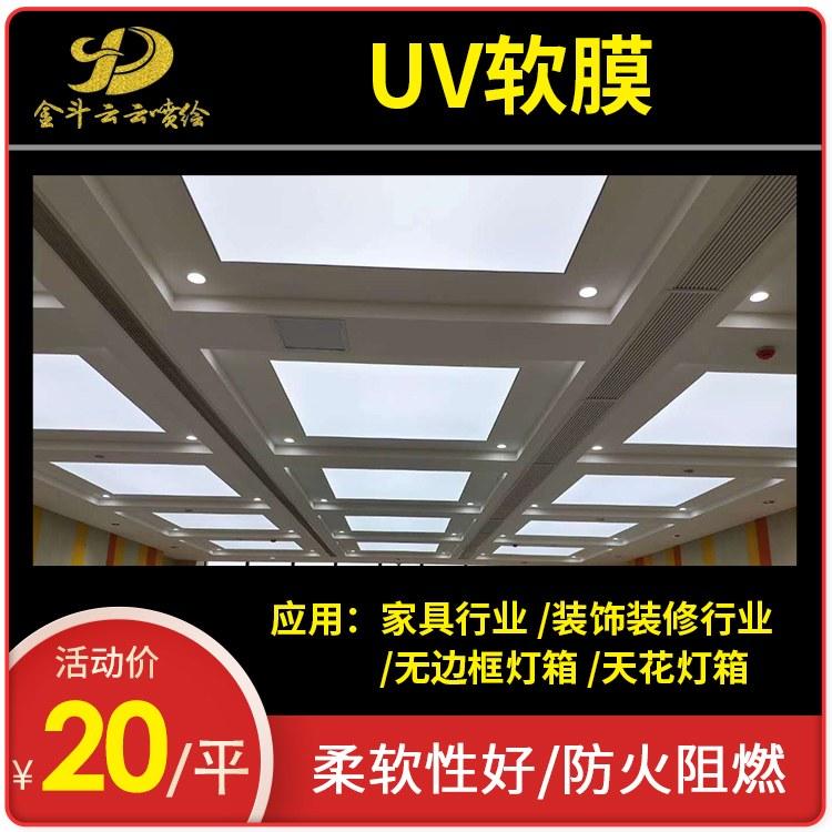 灯箱软膜 UV软膜灯箱布 喷绘5米软膜 喷绘布