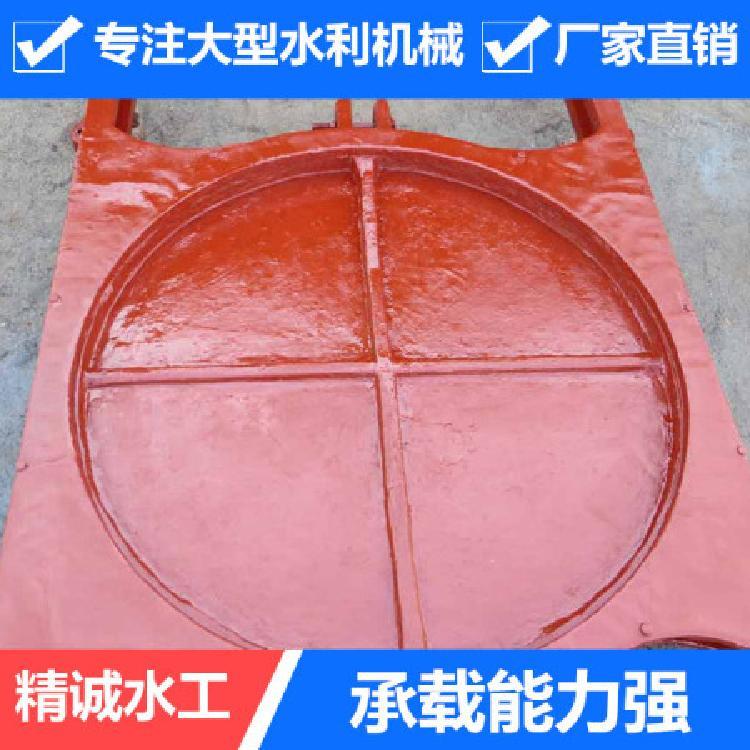 定制水利铸铁闸门厂家质量保证