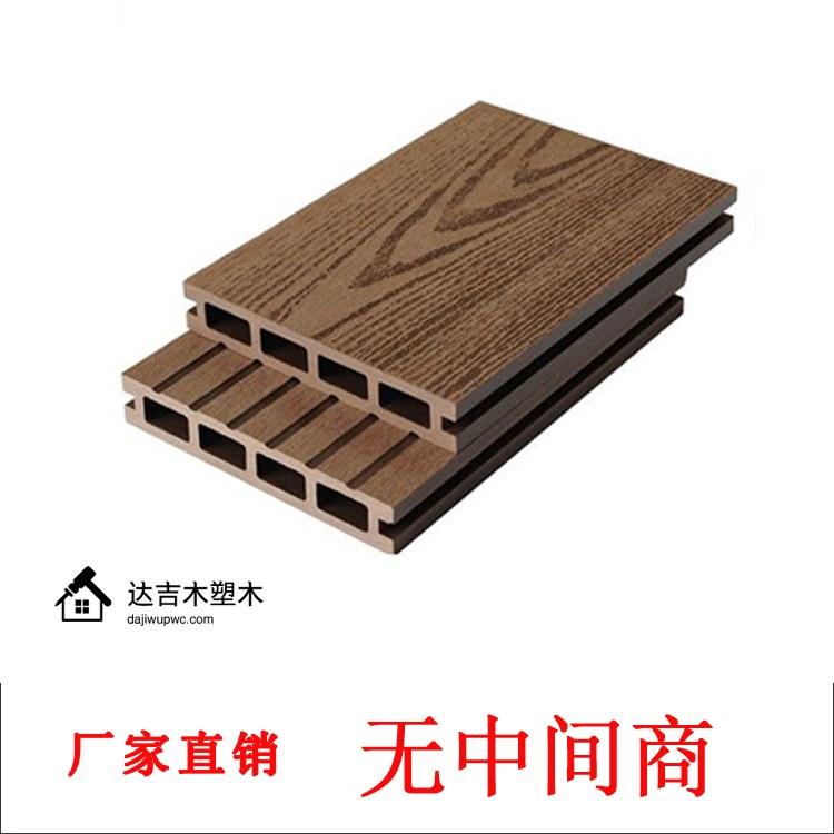 达吉木木塑 专业研发木塑产品多年 拥有专业施工队伍