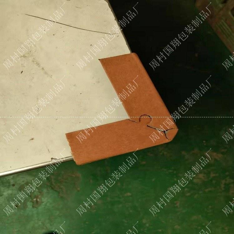 国翔包装山东莱州40*40*2纸品护角生产厂家