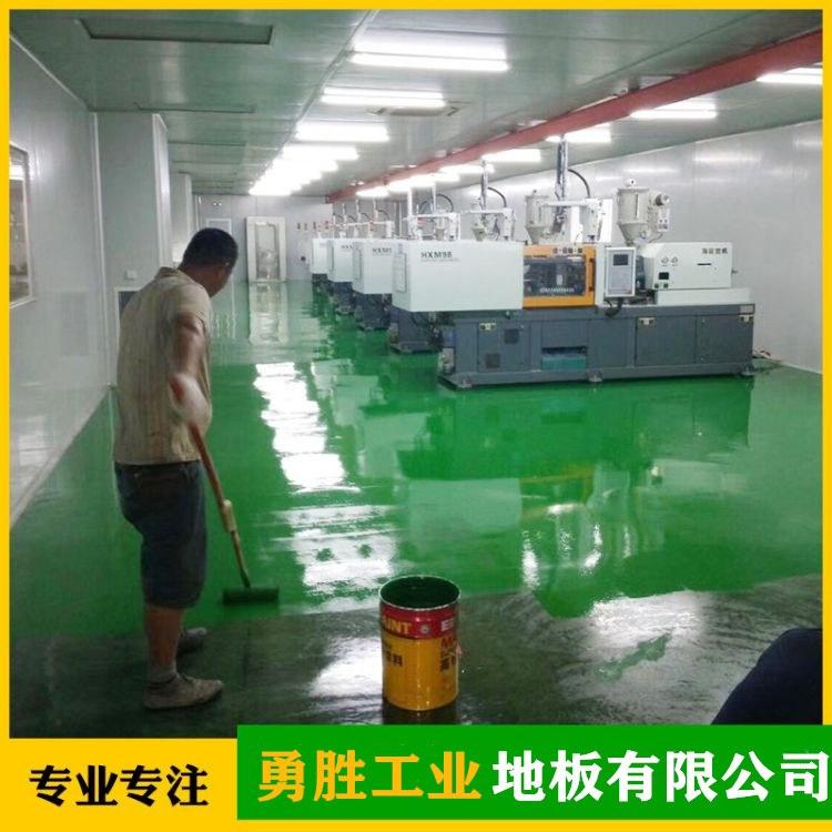 东莞市桥头厂房耐磨环氧树脂地坪漆厂家专业施工 环氧耐磨地板漆绿色环保品质信赖
