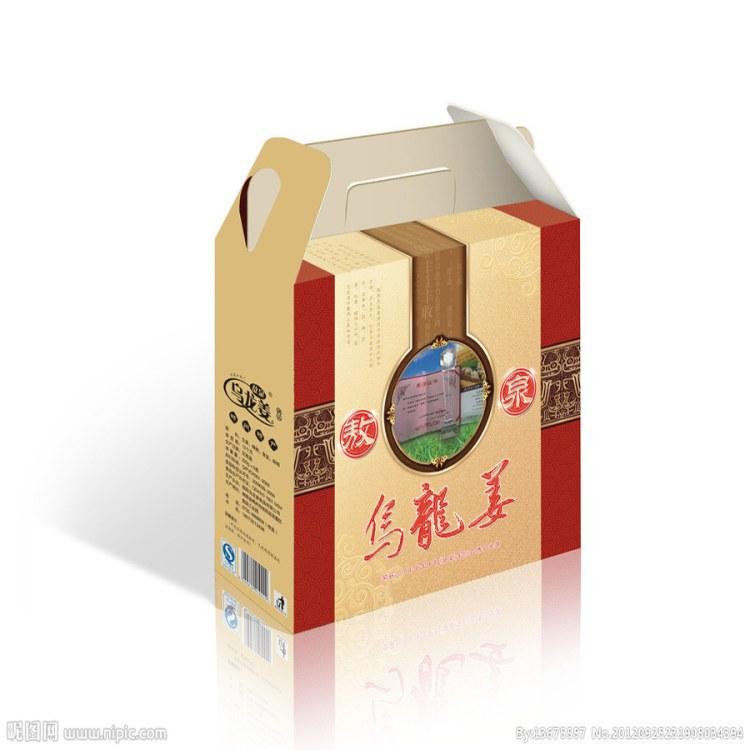 印刷包装厂家 手提袋精品礼品 无纺布袋保健盒药盒制作 走心设计 免费出样  苏布包装