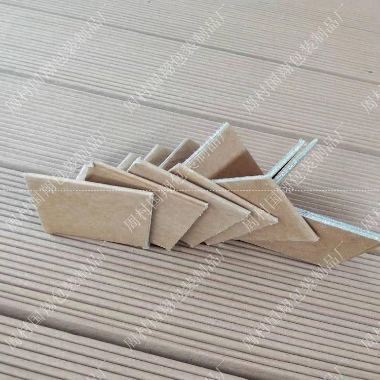 国翔包装山东威海50*50*3.5护角灰板纸