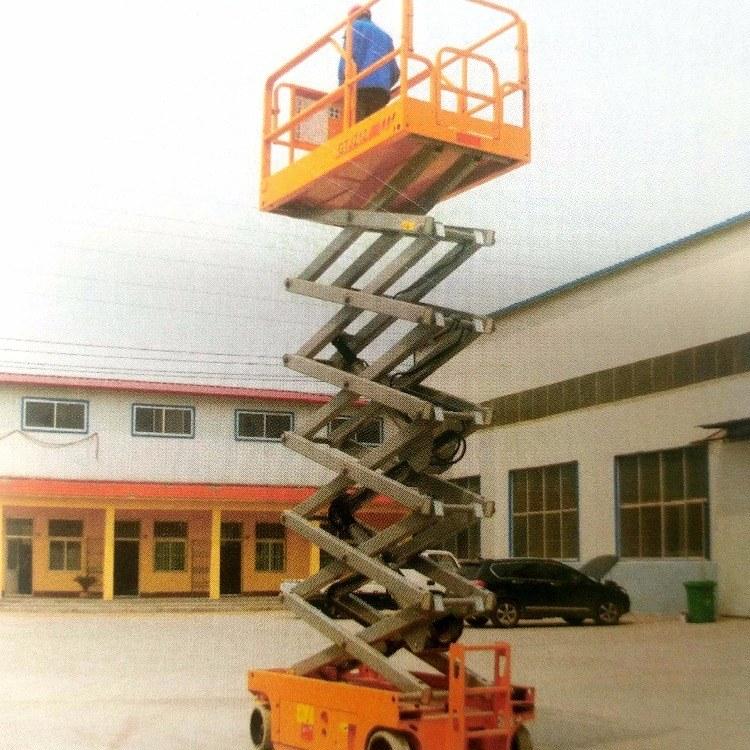 蒿氏起重专业定制移动式高空作业平台 . 液压升降机
